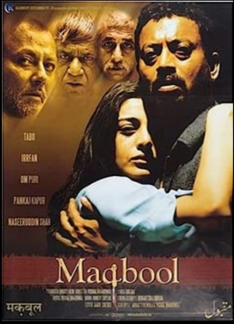 Maqbool