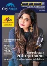 City Scope 7th Edition